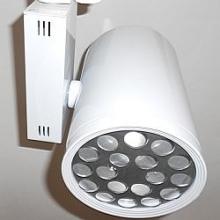 прожектор светодиодный трековый 12 ватт 4000к IP45 белый.