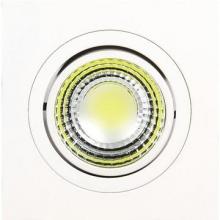 Светодиодный светильник 5W HL6701L