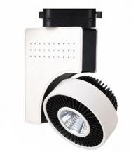 Светодиодный трековый светильник 23 Ватт HL821L