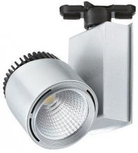 Светодиодный светильник прожектор трековый  HL828L 23 Ватт