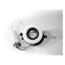 светильник диммируемый QF Q5X dim