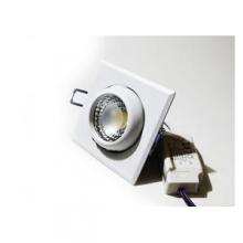 светильник QF L1630S-5 5 Ватт