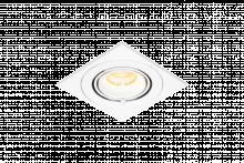 светильник LedMonster ORBITA PLUS F 9 ватт