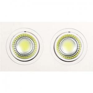 Светодиодный светильник 2x5 Ватт