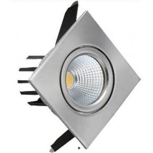 Светодиодный светильник HL6741L