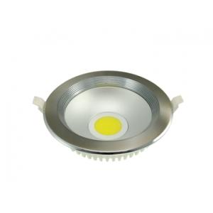 Светодиодный светильник 30 Ватт HL6978L