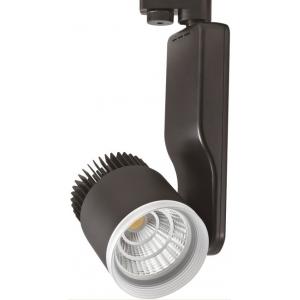 Светодиодный светильник прожектор трековый Horoz Electric HL833L 33 Ватт
