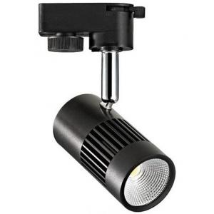 Светодиодный трековый светильник 8W HL836L
