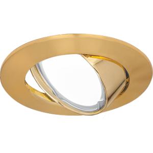 Gauss Metal CA007 Gu5.3 золото