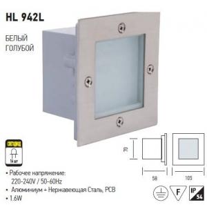 Светильник светодиодный HL942L