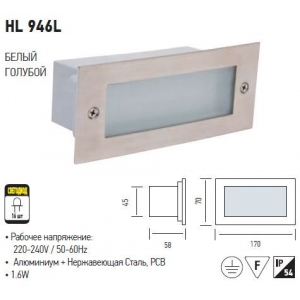 Светильник светодиодный  HL946L