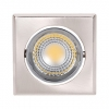 Светодиодный светильник поворотный 5 Ватт HL679L
