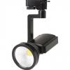 Светодиодный трековый светильник 7 Ватт HL823L
