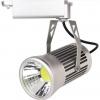 Светодиодный трековый светильник 20 Ватт HL825L