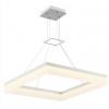 Светодиодный современный подвесной светильник HL863L 21 Ватт
