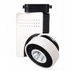 Светодиодный светильник прожектор трековый Horoz Electric HL834L 40 Ватт