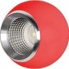Светодиодный светильник 10 Ватт HL870L