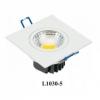 светильник QF L1030-5 5 Ватт