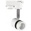 Светодиодный трековый светильник 5 Ватт HL835L белый